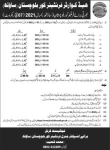 Join FC Balochistan Jobs 2021 Online Registration for Sipahi-Joinfcblnsouth.gov.pk