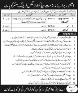 Join Pak Army Headquarters Signal Training Center 2021 Recruitment for Assistant