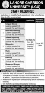 Lahore Garrison University LGU Jobs 2021 for Software Engineering