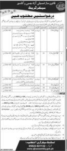 Legislative Assembly AJK Reporter Jobs 2021, ajkassembly.gok.pk