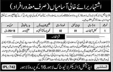 Livestock Department Disabled Person Lahore Jobs 2021 for Cattle Attendant