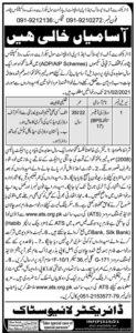 Livestock Department Peshawar ATS Jobs 2021 for Veterinary Officer