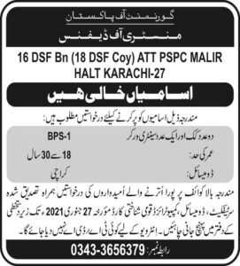 Ministry of Defence Jobs 2021, Government Job Recruitment for Sanitary Worker
