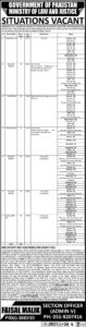 Ministry of Law and Justice Jobs 2021 for Reader, Stenographer