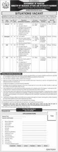 Ministry of Religious Affairs Jobs 2021 for Steno Typist, LDC,UDC