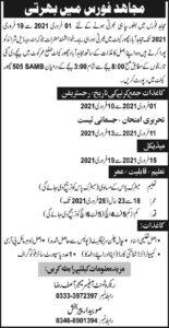 Mujahid Force Jobs 2021 as Sipahi, Pakistan Army Advertisement