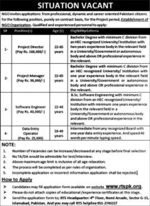 NGO Organization Jobs 2021, RTS for Project Manager