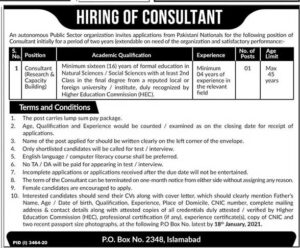 P.O Box 2348 Islamabad Jobs 2021 for Consultant Master Base Advertisement