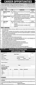 P.O Box No. 59 Peshawar Jobs 2021 for Computer Operator, Junior Clerk