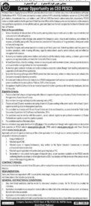 PESCO Jobs 2021 Advertisement, Peshawar Electric Supply Company Latest