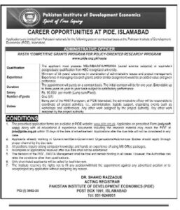 PIDE Administrative Jobs 2021, Pakistan Institute of Development Economics