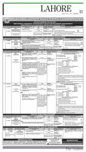 PPSC Stenographer Jobs 2021, Advertisement No. 02 for Assistant Director
