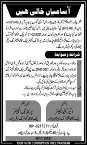 Public Health Engineering Department Peshawar Jobs 2021 for Pump Operator