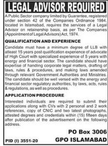 Public Sector Organization Islamabad Jobs 2021 Advertisement for Legal Advisor