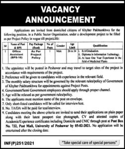 Public Sector Organization Peshawar Jobs 2021 for Office Assistant