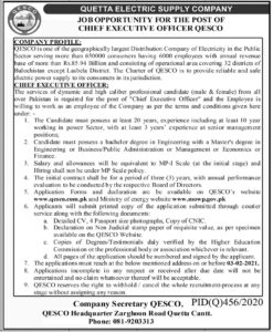 QESCO Jobs 2021, Quetta Electric Supply Company for Chief Executive Officer