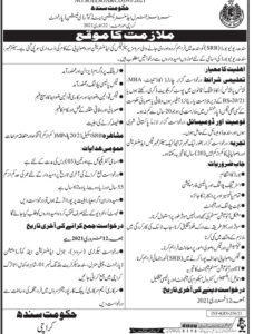 Services & General Administration Sindh Jobs 2021 Sales Tax