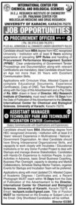 UOK Jobs 2021, University of Karachi Advertisement for Assistant Manager
