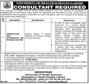 University of Health Sciences UHS Lahore Jobs 2021 for Consultant for Gymnasium
