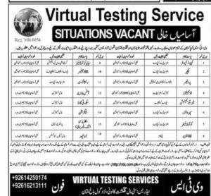 Virtual Testing Service VTS Jobs 2021 Application Form teacher Professor