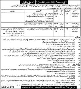 Wildlife Department KPK Jobs 2021 SETS for Junior Scale Stenographer