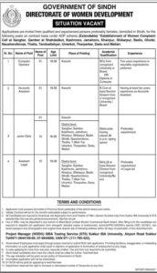 Women Development Department Sindh Jobs 2021 Accountant Jobs