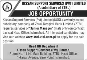 ZTBL Junior Manager Jobs 2021 Advertisement Apply Online - kssl.ztbl.com.pk