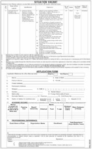 Assistant Director Graphics Job 2021 in Islamabad