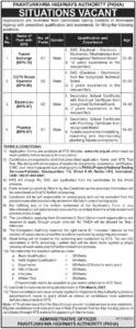 CCTV Room Operator Jobs 2021 at Pakhtunkhwa Highways Authority PKHA NTS