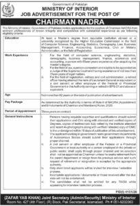 Chairman NADRA Jobs 2021 in Islamabad, Ministry of Interior
