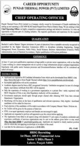 Chief Operating Officer Job 2021 in Punjab Thermal Power Lahore