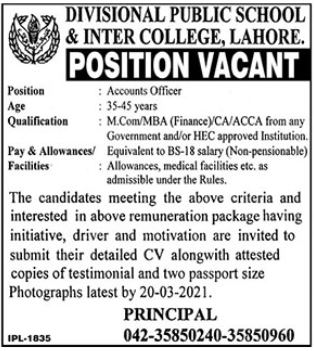 DPS Lahore Jobs 2021 Divisional Public School & Inter College for Account Officer