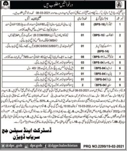 District & Session Judge Office Jobs 2021 for Accountant