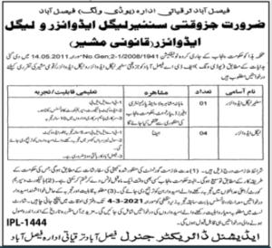 Faisalabad Development Authority FDA Jobs 2021 for Senior Legal Advisor