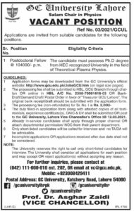 GCU University Job 2021 For Postdoctoral Fellow