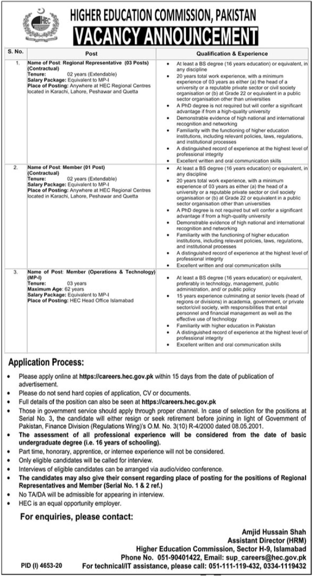 HEC Latest Jobs 2021 in Islamabad Higher Education Commission