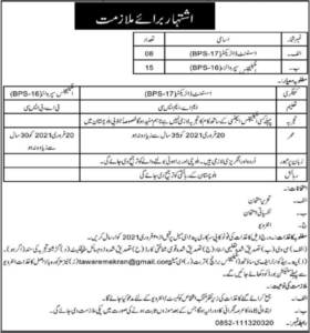 Headquarter Frontier Core FC Jobs 2021 in Quetta for Assistant Director