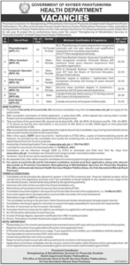 Health Department Jobs 2021 in Peshawar KPK via ETEA Physiotherapist