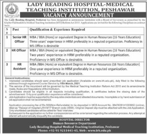 Lady Reading Hospital Medical Teaching Institution Jobs 2021 in Peshawar for HR Assistant