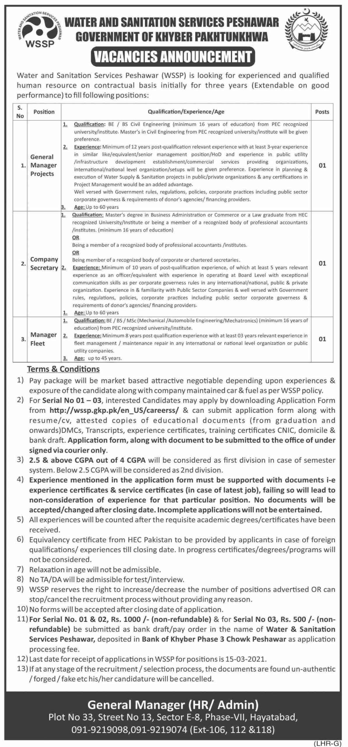 Management Jobs 2021 in Water And Sanitation Services Peshawar