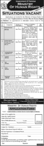 Ministry of Human Rights Management Jobs 2021 for Assistant Director