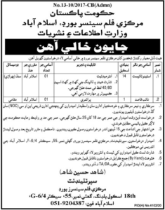 Ministry of Information & Broadcasting Jobs 2021 in Islamabad for Steno Typist