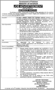 Ministry of Interior Jobs 2021 For Member NADRA Jang News
