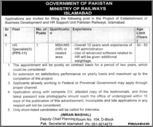 Ministry of Railways Job 2021 Islamabad for HR Specialist