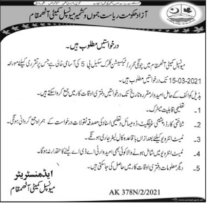 Municipal Committee Office Jobs 2021 in Muzaffarabad AJK for Clerk