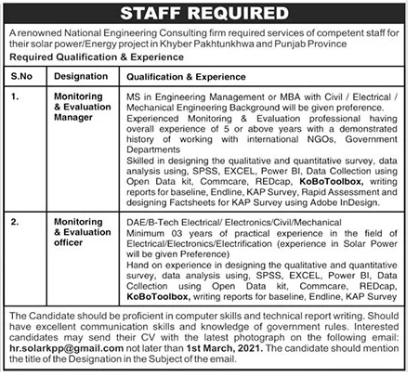 National Engineering Consulting Firm Jobs 2021 in Peshawar KPK for Monitoring & Evaluation Manager