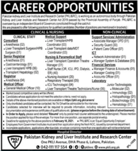 Pakistan Kidney And Liver Institute Jobs2021 for Medical Support