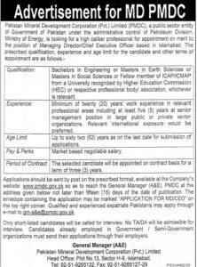 Pakistan Mineral Development Corporation Jobs 2021 for MD-PMDC Islamabad