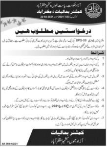 Patwari Jobs 2021 at Commissioner Office in Muzaffarabad AJK