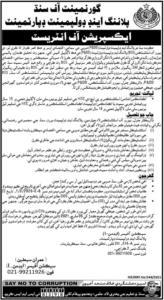 Planning & Development Department Latest Jobs 2021 in Karachi